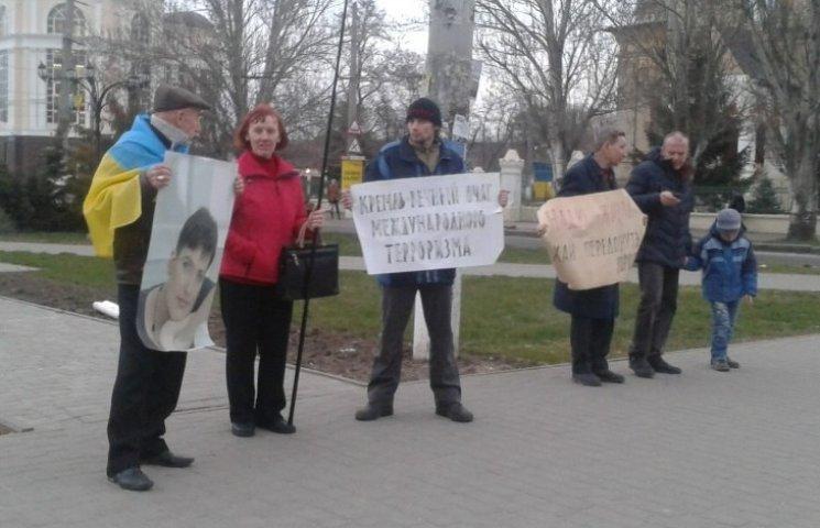 Миколаївці вийшли на підтримку Савченко