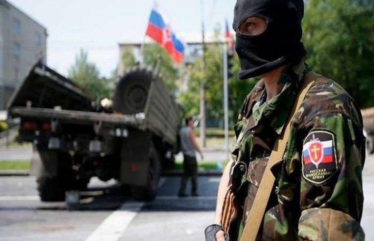 """Тернопільська СБУ розшукує терориста """"ДНР"""""""