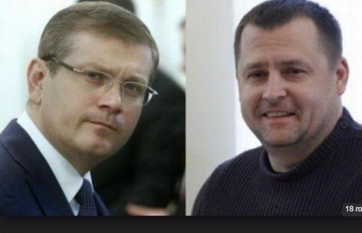 Профілатовська більшість позбавила Вілкула звання почесного громадянина Дніпропетровська