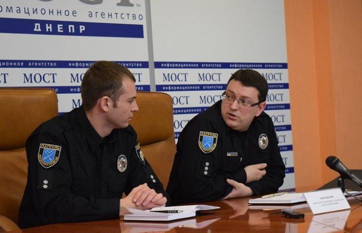 У Дніпропетровську звільнили уже вісьмох нових поліцейських