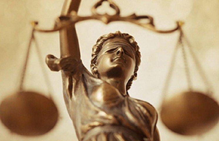 На Хмельниччині штат юристів скоротять на чверть