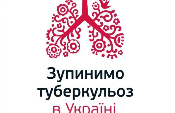 """Миколаїв долучиться до акції """"Зупинимо туберкульоз в Україні"""""""