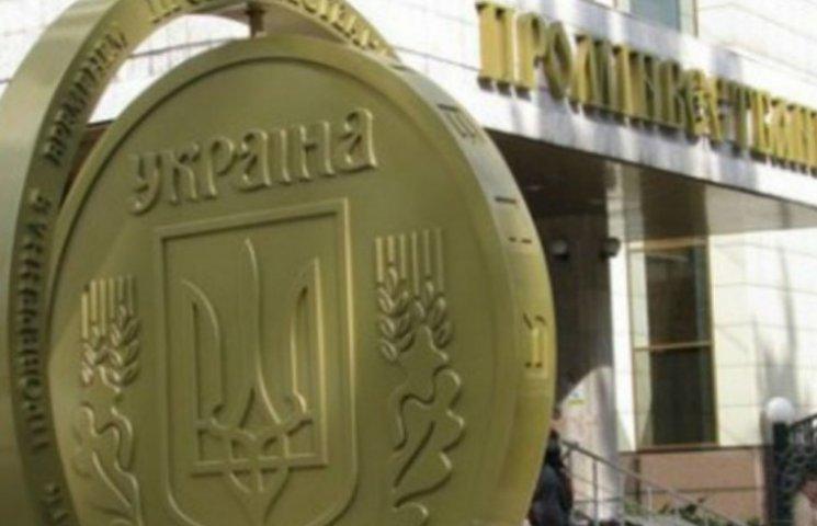 Гонтарева дала банку Путіна 200 млн грн