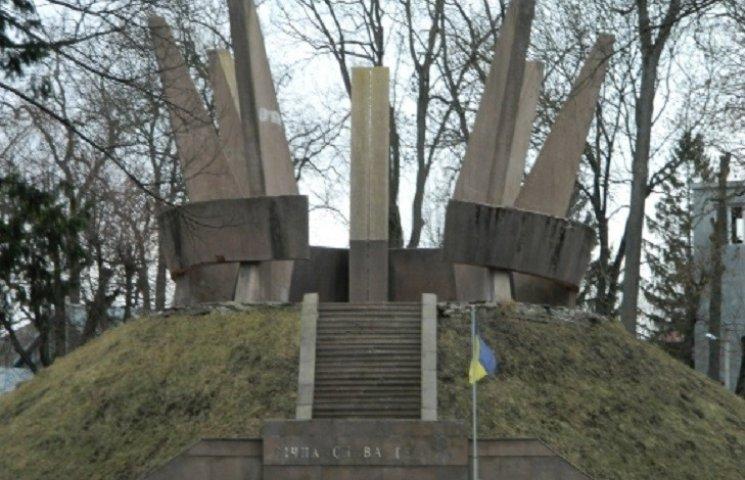 У Тернополі замість Парку Слави планують облаштувати Пантеон Героїв