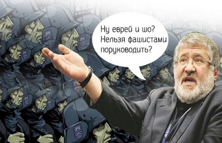 """Одеські сепаратисти """"призначили"""" Коломойського """"головним нацистом"""""""