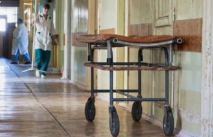 На Запоріжжі скоротять дві тисячі лікарняних ліжок