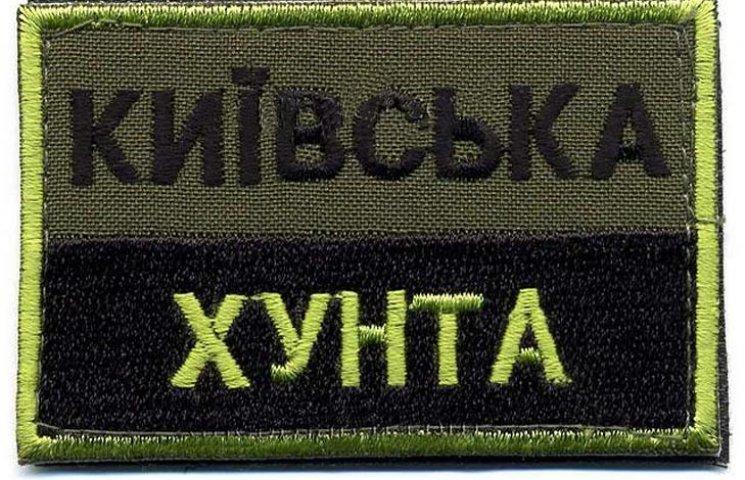 Коли Україна отримає прем