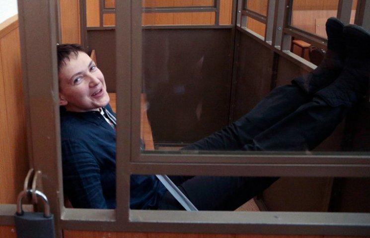 Відео дня: Російська інтелігенція підтримує Савченко, Керрі тролить Лаврова