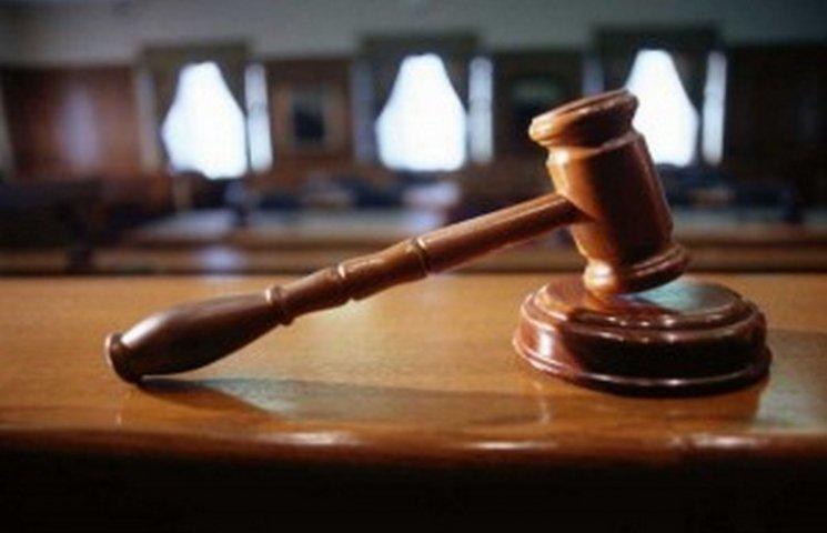 На Тернопільщині дезертира засудили до трьох років тюрми