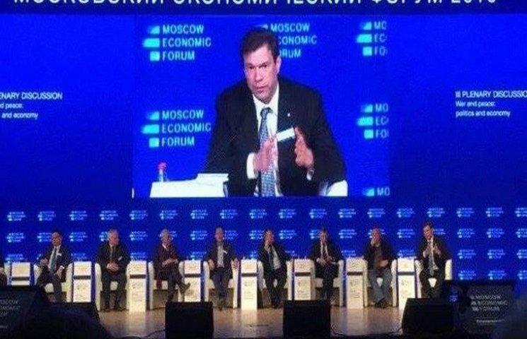"""На Росії з """"новоросів"""" Царьова і Гіркіна зробили """"великих"""" економістів"""