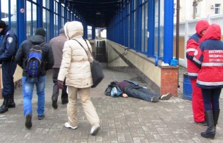 На вінницькому залізничному вокзалі знайшли труп
