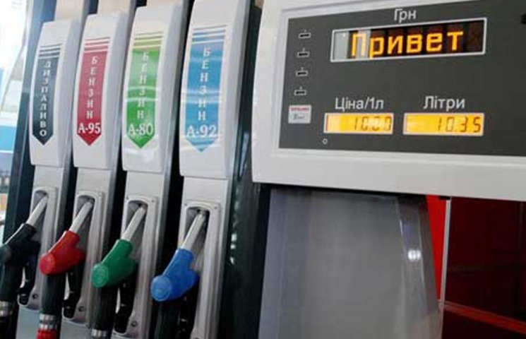 Ціни на бензин в Запоріжжі 25 березня