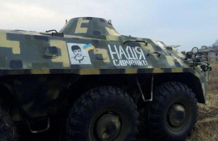 """Волонтери з Хмельниччини отримали нагороди за """"Діану"""", """"Надію Савченко"""" і не тільки"""