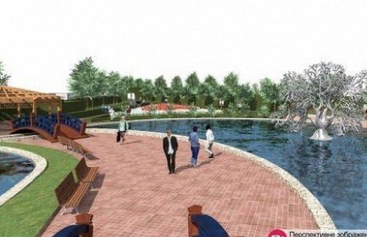 У Тростянці побудують сучасний парк з озером та амфітеатром