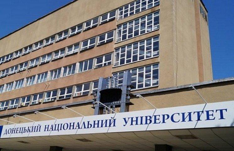 Вінницькі студенти просять перейменувати ДонНУ на честь Василя Стуса