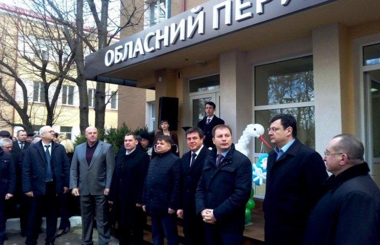Після трьох років скандалів в Тернополі врешті відкрили перинатальний центр