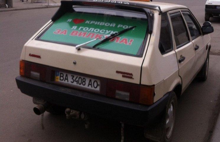 У Кривому Розі таксист напав на спостерігача через агітацію