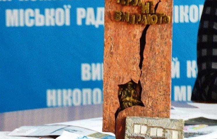 У Нікополі встановлять стелу загиблим бійцям АТО