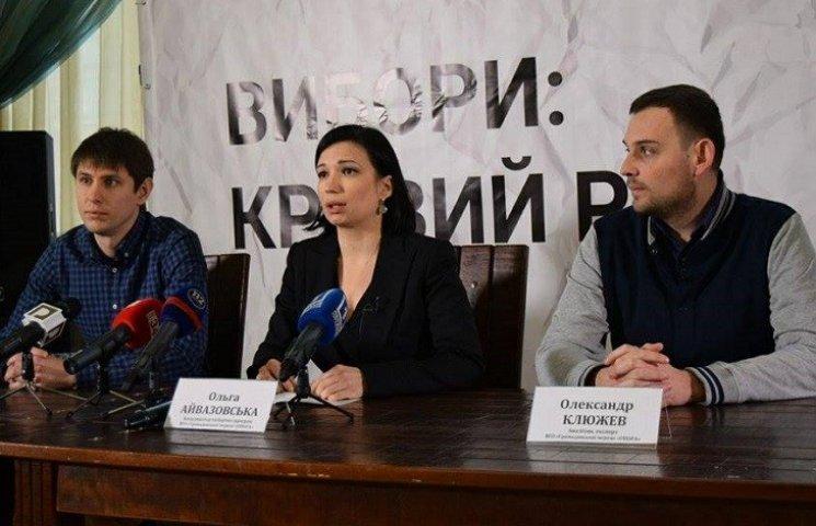 На перевиборах мера Кривого Рогу зафіксовано перший інцидент, - ОПОРА