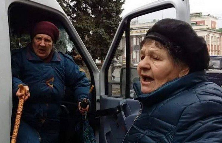 """Криворізьких пенсіонерів лякають """"галицьким порядком"""""""
