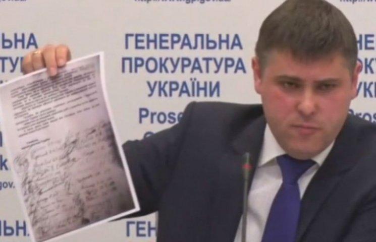 """У ГПУ спростовують переслідування Шабуніна, а Шокіна називають захисником """"прокурорів Сакварелідзе"""""""