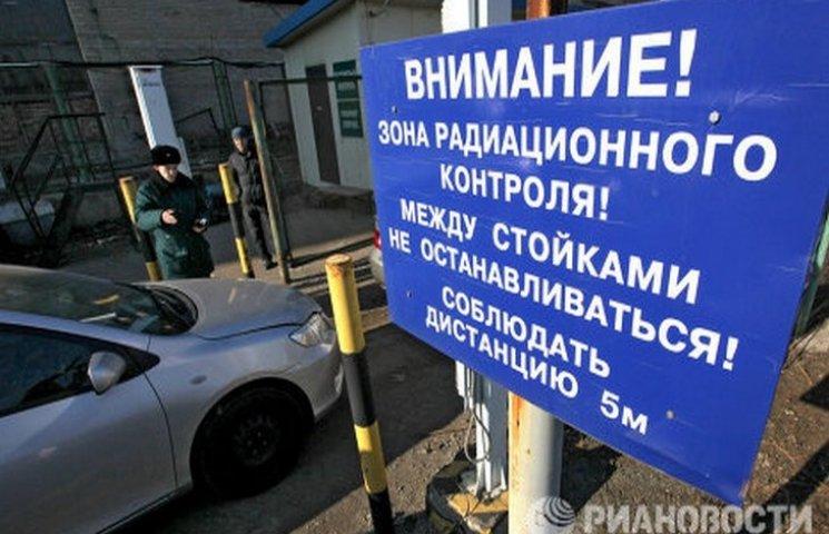 На Росії виявили джерело радіації, що в 1700 разів перевищує фон