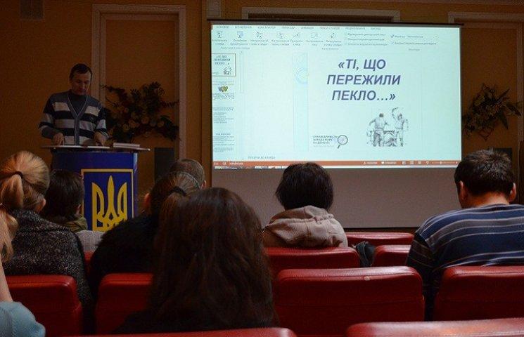 У Запоріжжі презентували доповідь про катування в Донбасі, що пролунає в ООН