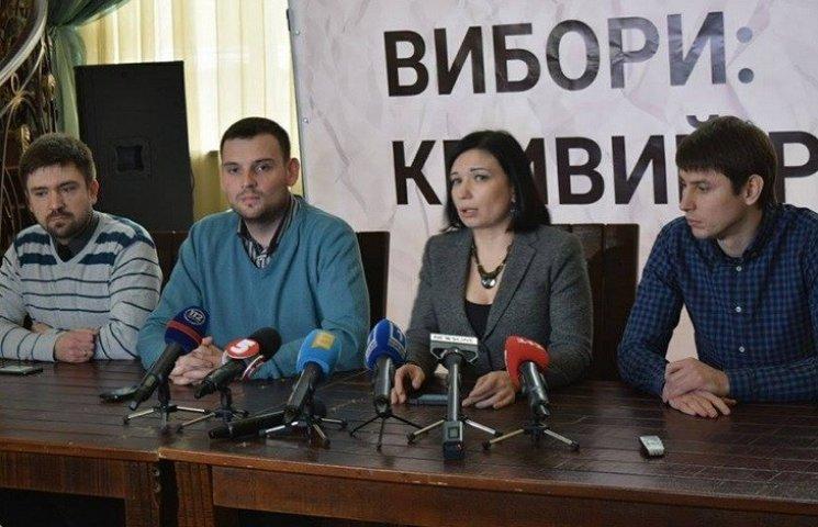 Експерт закликав не критикувати виборців Кривого Рогу
