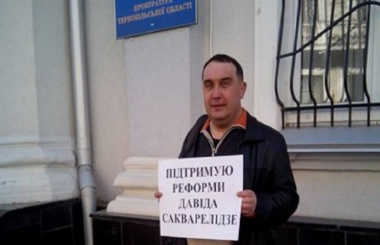 Активісти Тернополя пікетують обласну прокуратуру
