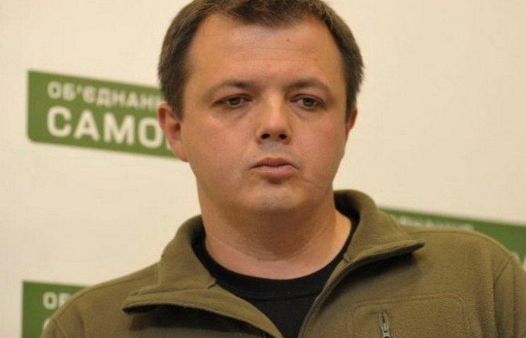 Семенченко пишається, що у Кривому Розі набрав вдвічі більше за Милобога