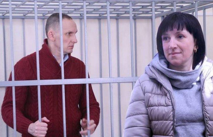 """Невгамовна вінничанка """"накопала"""" новий """"список Шевцових"""""""