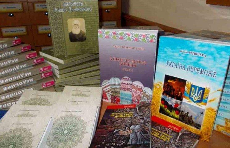 Бібліотеки Хмельницької міської бібліотечної системи отримали більше тисячі книг