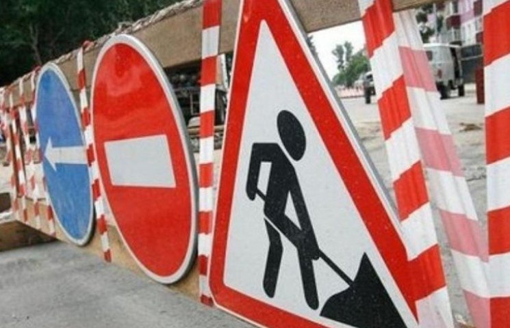 У Миколаєві через ремонт теплотраси перекриють рух транспорту