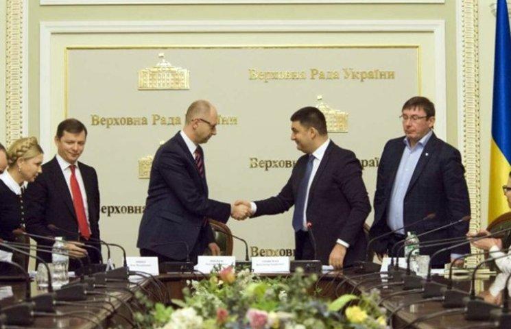 """Ляшко рассказал, что БПП, НФ и """"Батькивщина"""" будут формировать коалицию без него"""