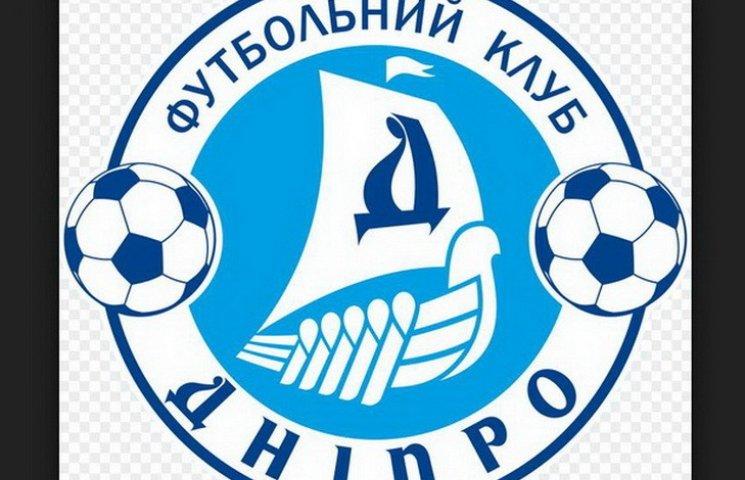 """Гравці """"Дніпра"""" готові працювати на Коломойського до літа задарма"""