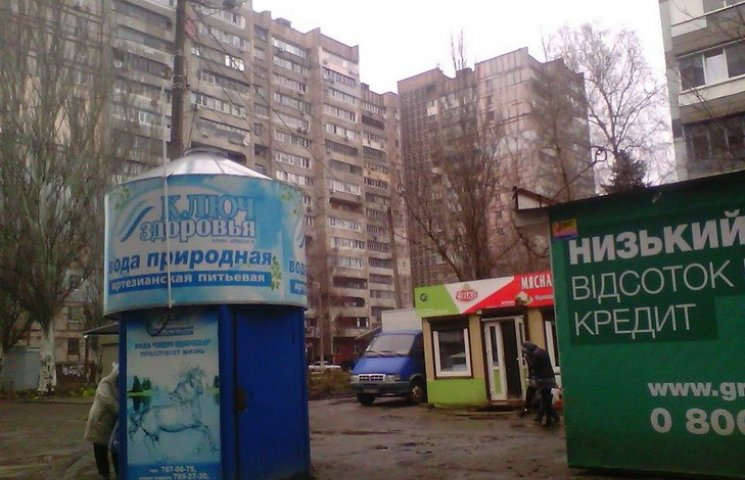 "Вулицю Новокримську знов ""окуповують"" МАФи"