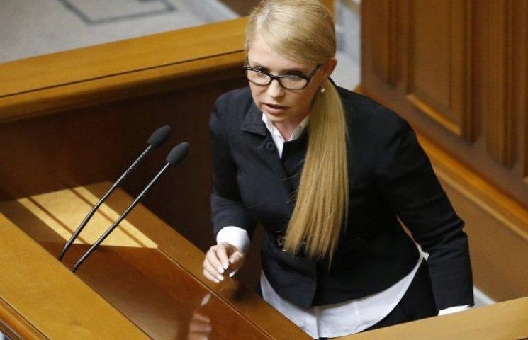 Чому Тимошенко зриває переформатування коаліції