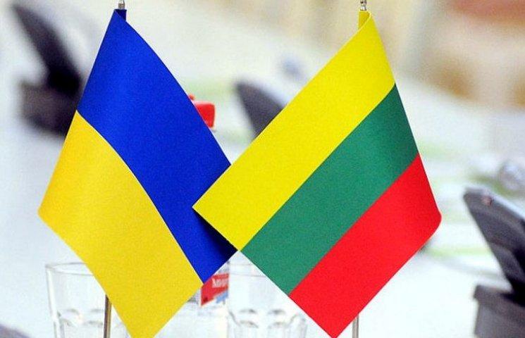 Вінничан запрошують поїхати в Європу