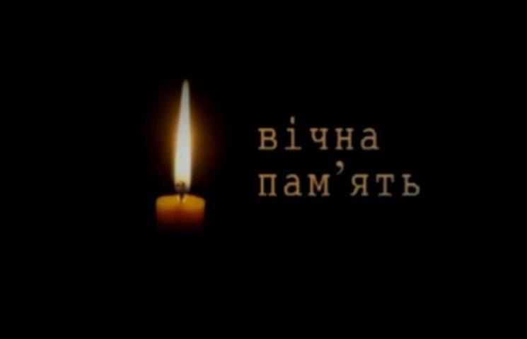 """Загиблого в """"Широкому лану"""" контрактника """"звільнили"""" за тиждень до смерті"""