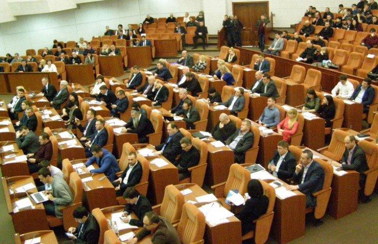 Дніпропетровськ нарешті отримав бюджет на 2016 рік