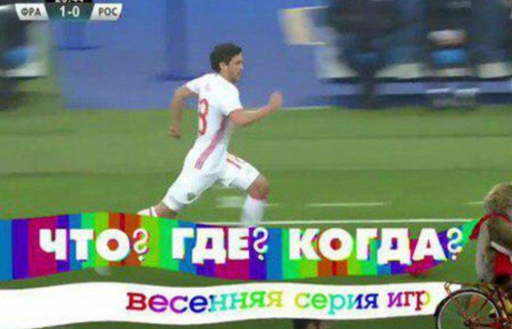 Як на Росії псують перегляд футболу дивною рекламою