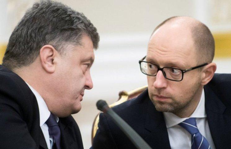 Чи складеться у Порошенка та Яценюка коаліція на двох