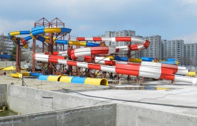У Дніпропетровську відкритий аквапарк розбили на три частини