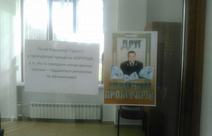 У Хмельницькому підтримали Давіда Сакварелідзе