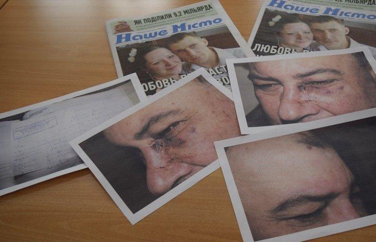 Нападу на робітника дніпропетровської газети передували погрози і онлайн-атака