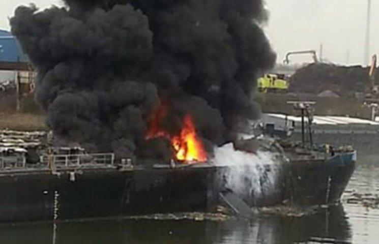 В Германии взорвался танкер, есть погибшие (ФОТО, ВИДЕО)