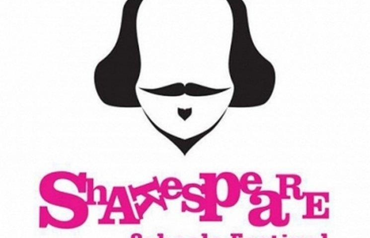 Вінницькі студенти змагатимуть у Шекспирівському літературному квесті