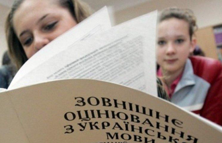 Вінницькі учні мають ще чотири дні аби зареєструватись на ЗНО