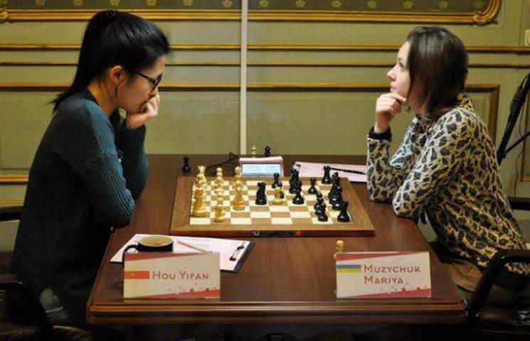 Шахова битва Музичук - Іфань: Українка віддає титул китаянці (ХРОНІКА)