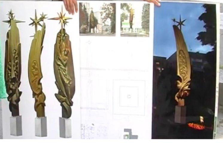 У Хмельницькому досі немає обіцяного владою пам'ятника героям Небесної Сотні